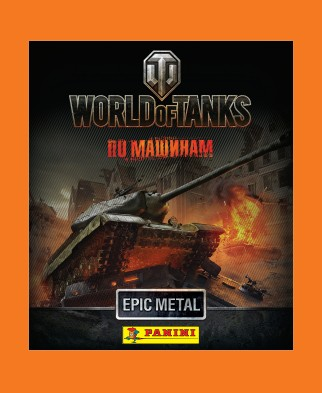 Моды для world of tanks 8 7