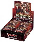 Дисплей бустеров издания Vol.13 Catastrophic Outbreak на японском языке