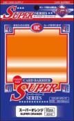 KMC Super Orange Sleeves (80)