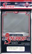 KMC Super Silver Sleeves (80)