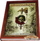 Книга правил Warhammer Fantasy Battles (на русском языке)