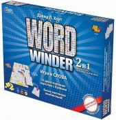 Word Winder (на русском)