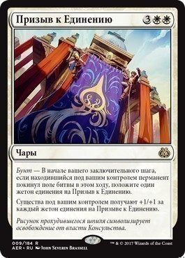 Call for Unity (rus)