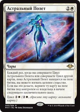 Astral Drift (rus)