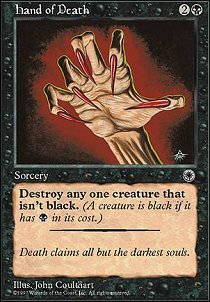 Hand of Death 1