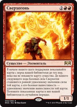 Amplifire (rus)