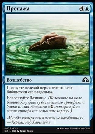 Пропажа (Gone Missing )