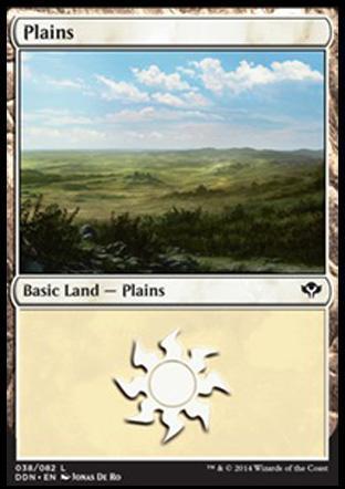 Plains (#38)