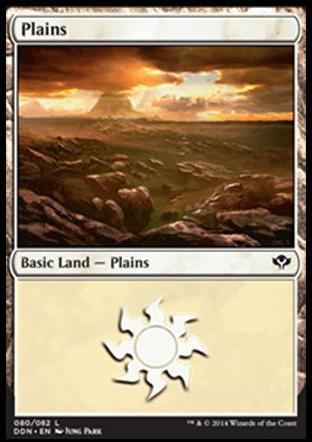 Plains (#80)