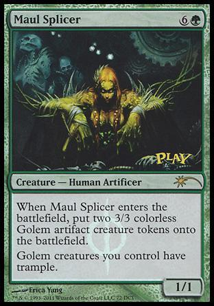 Maul Splicer