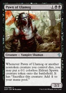 Pawn of Ulamog