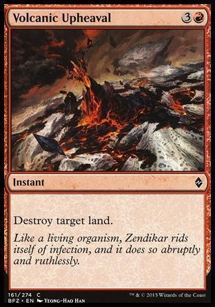 Вулканический Сдвиг (Volcanic Upheaval)
