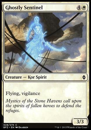 Призрачный Дозорный (Ghostly Sentinel)