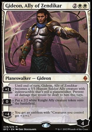 Гидеон, Союзник Зендикара (Gideon, Ally of Zendikar)