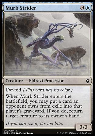 Мракомерка (Murk Strider)