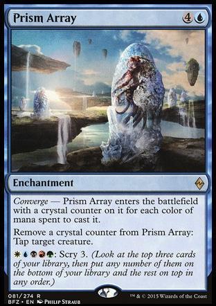 Призменная Сеть (Prism Array)