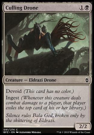Дрон-Выбраковщик (Culling Drone)