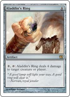 Кольцо Аладдина (Aladdin's Ring)