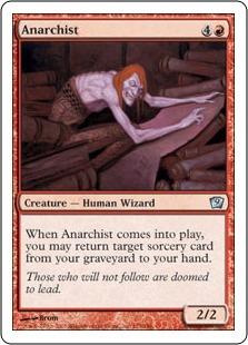 Анархист (Anarchist)