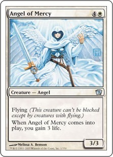 Ангел милосердия (Angel of Mercy)
