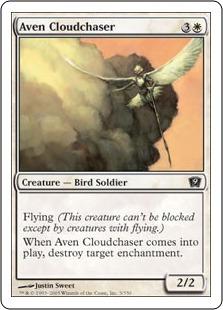 Загонщик облаков (Aven Cloudchaser)