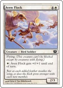 Воздушная стая (Aven Flock)