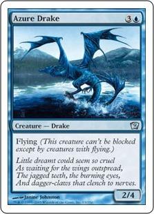 Лазурный дрейк (Azure Drake)