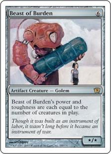 Обремененное создание (Beast of Burden)