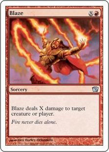 Ослепительный свет (Blaze)