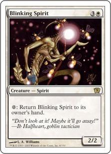 Мерцающий дух (Blinking Spirit)