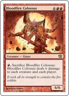 Кроваво-огненный колосс (Bloodfire Colossus)