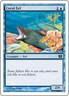 Коралловый угорь (Coral Eel)