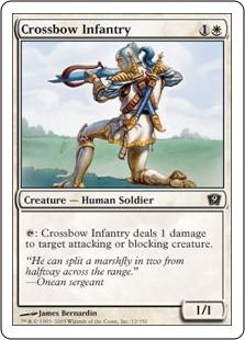 Арбалетчики (Crossbow Infantry)