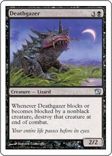 Смертельный наблюдатель (Deathgazer)