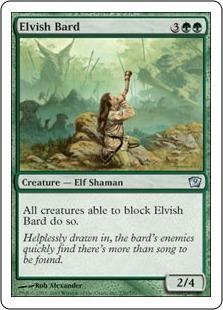 Эльфийский бард (Elvish Bard)