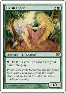 Эльфийский дудочник (Elvish Piper)