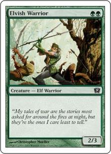 Эльфийский воин (Elvish Warrior)