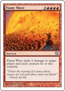 Волна пламени (Flame Wave)