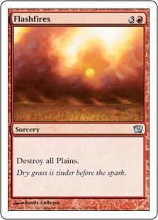 Внезапный пожар (Flashfires)