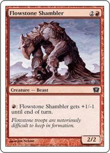 Каменный бродяга (Flowstone Shambler)