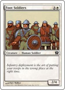 Пехотинцы (Foot Soldiers)