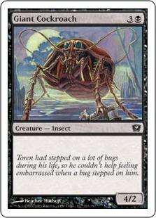 Гигантский таракан (Giant Cockroach)