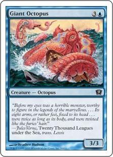 Гигантский спрут (Giant Octopus)