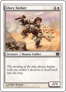 Искатель славы (Glory Seeker)