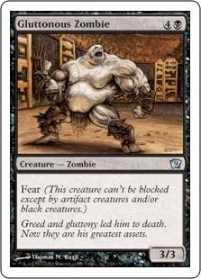 Ненасытный зомби (Gluttonous Zombie)