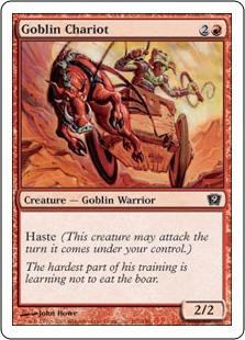 Колесница гоблинов (Goblin Chariot)
