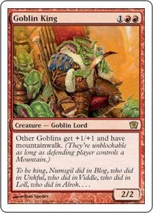 Король гоблинов (Goblin King)