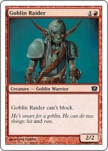 Нападающий гоблин (Goblin Raider)