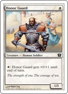 Почетный караул (Honor Guard)