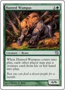 Загнанный вумпус (Hunted Wumpus)